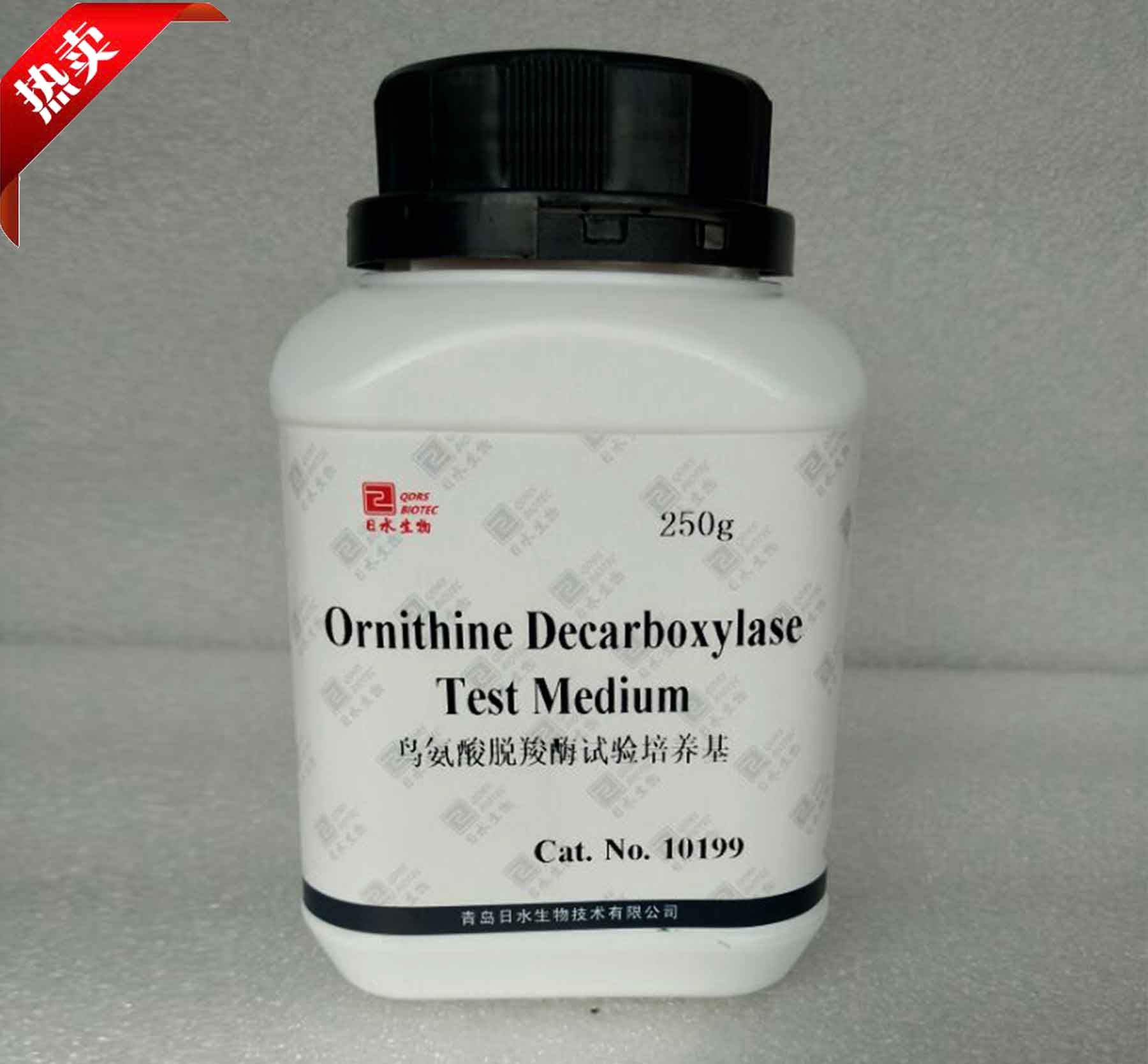 鸟氨酸脱羧酶试验培养基(Ornithine Decarboxylase Test Medium)