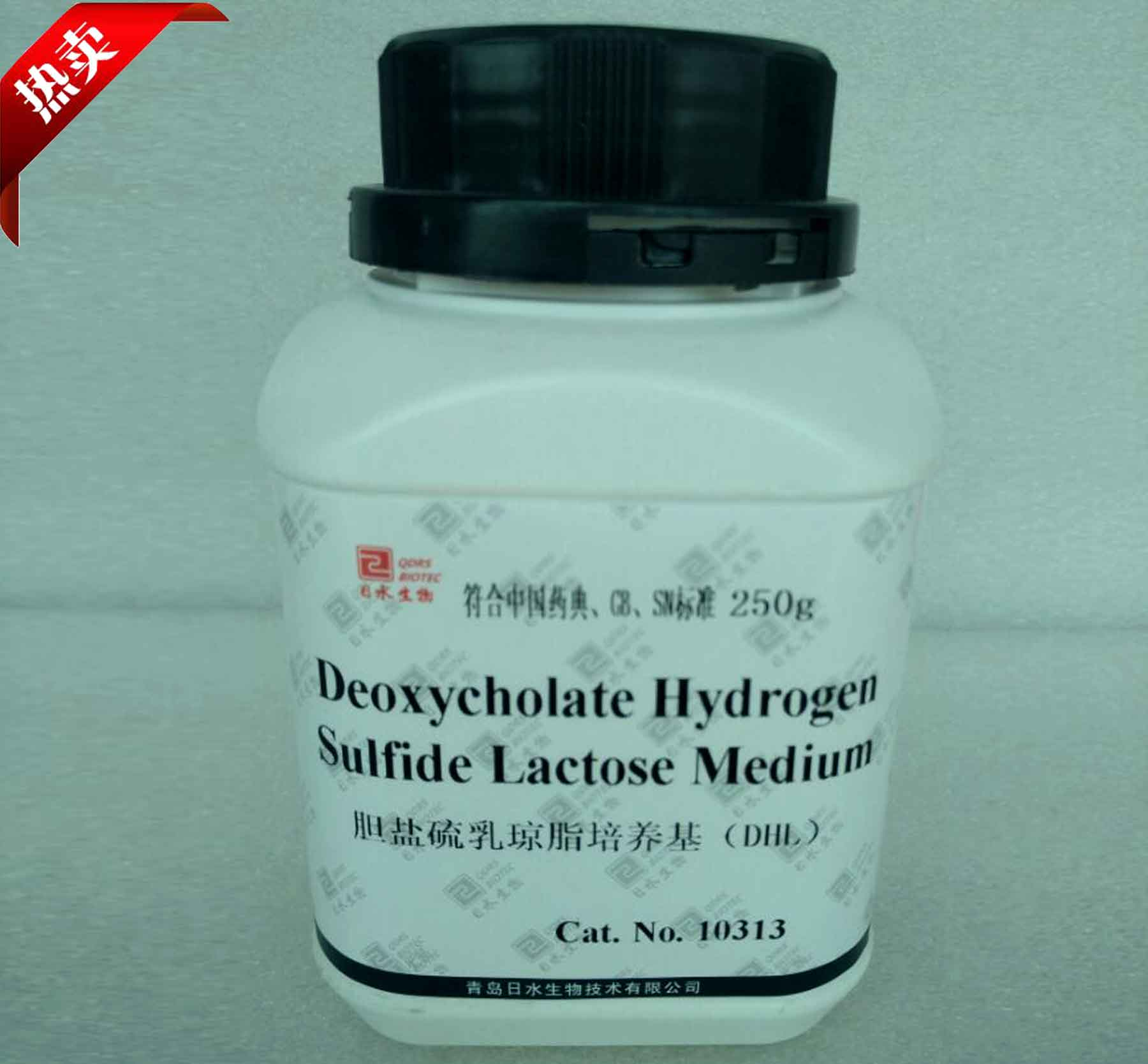 胆盐硫乳琼脂培养基_DHL_deoxycholate hydrogen sulfide lactose medium