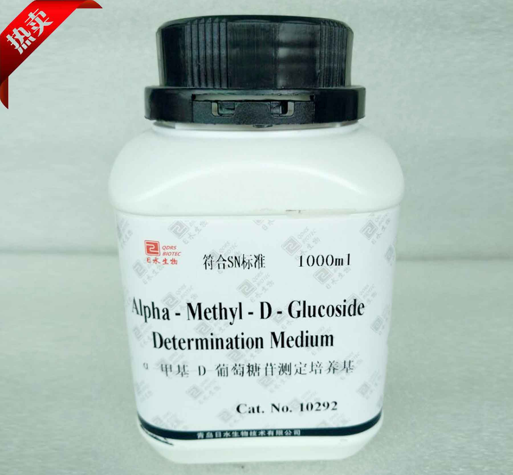 α -甲基-D-葡萄糖苷测定培养基alpha-methyl-d-glucoside determination medium