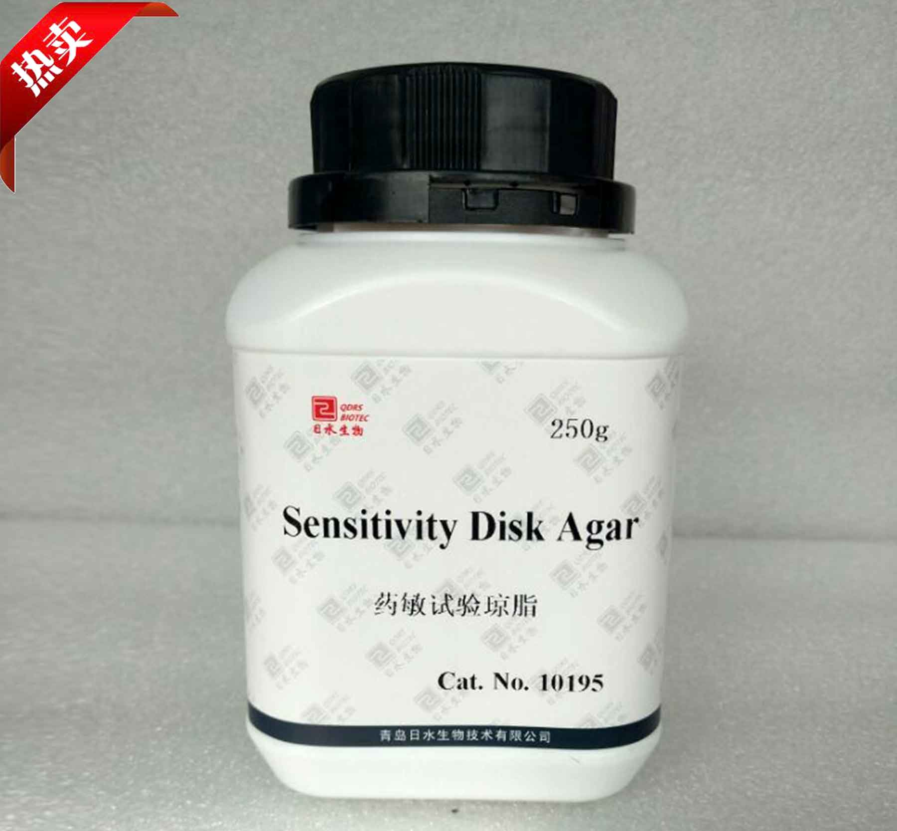 药敏试验琼脂(Sensitivity Disk Agar)