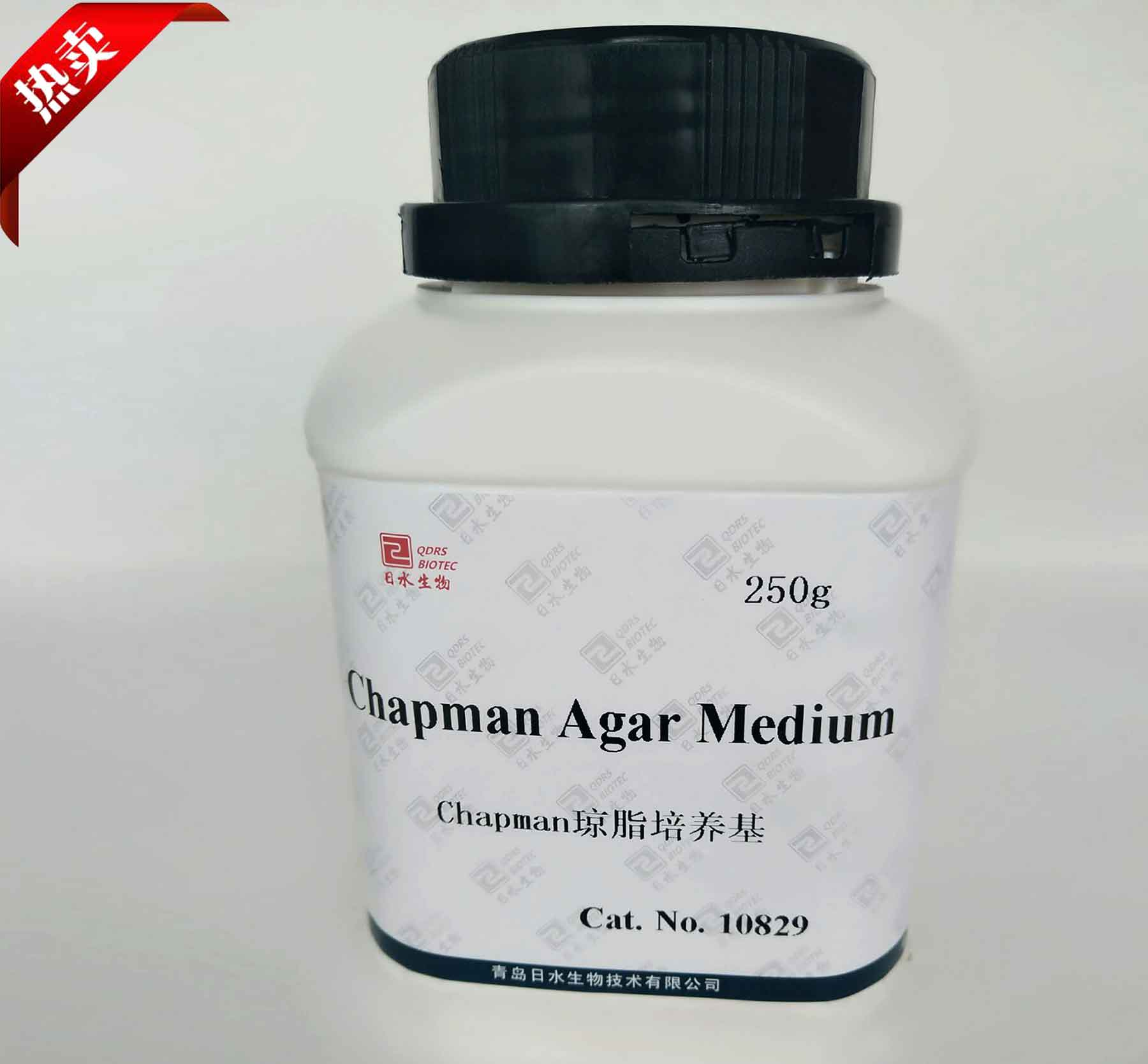 Chapman琼脂培养基(Chapman Agar Medium)