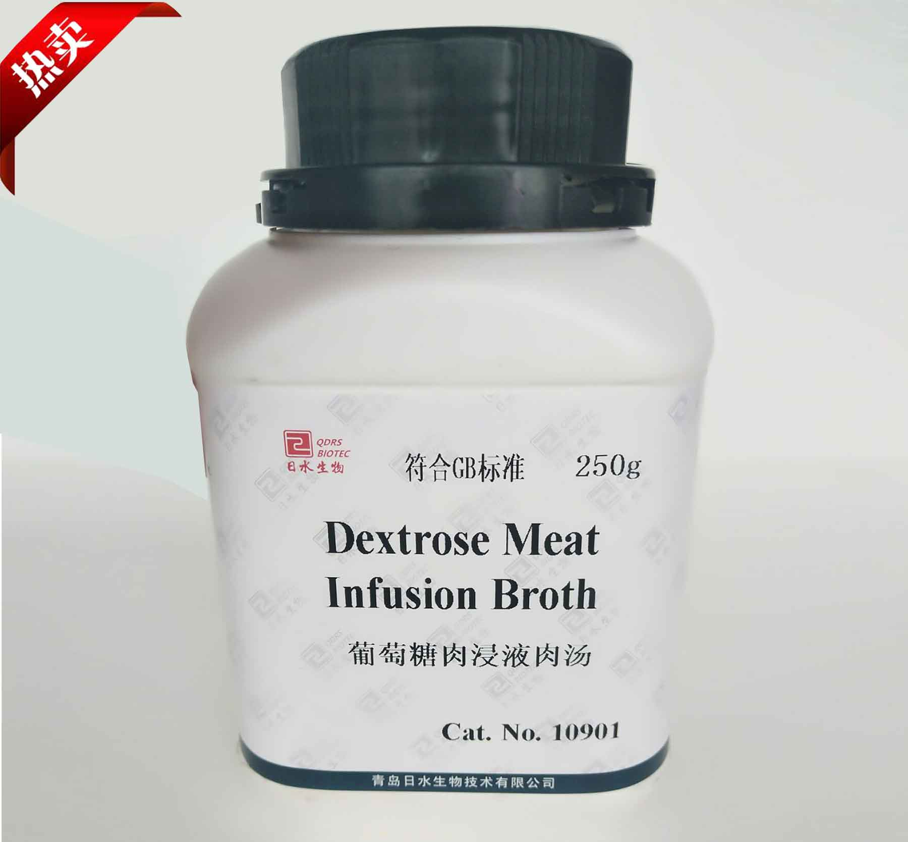 葡萄糖肉浸液肉汤(Dextrose Meat Infusion Broth)