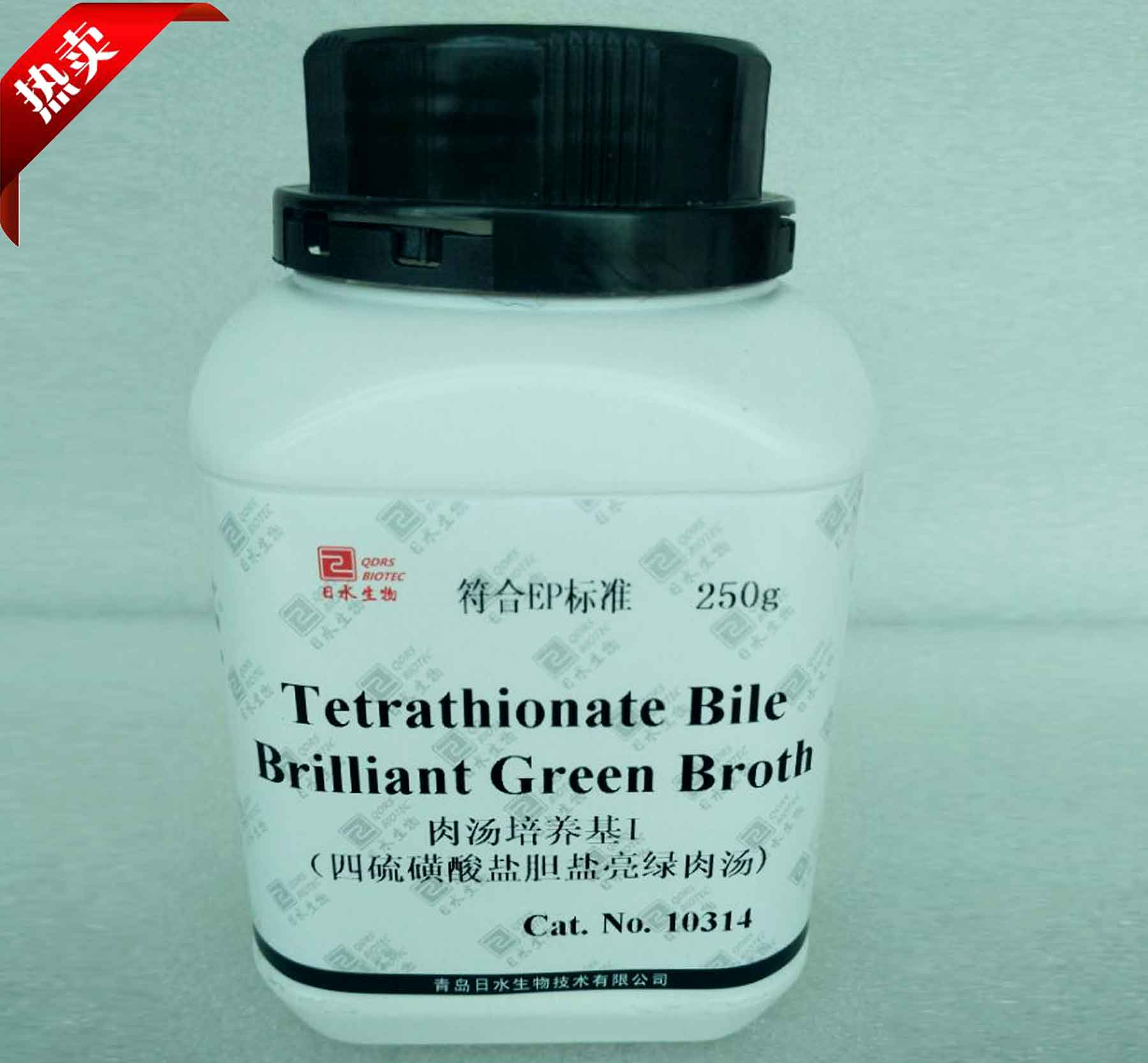 肉汤培养基 I四硫磺酸盐胆盐亮绿肉汤Tetrathionate Bile Brilliant Green Broth_TBG Broth