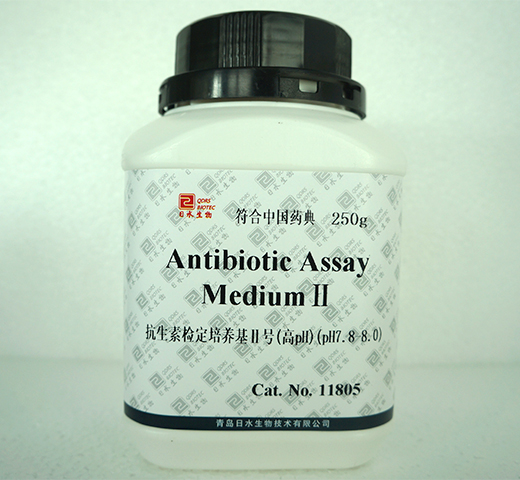 抗生素检定培养基II号高pH(pH7.8 8.0)(Antibiotic Assay Medium Ⅱ)