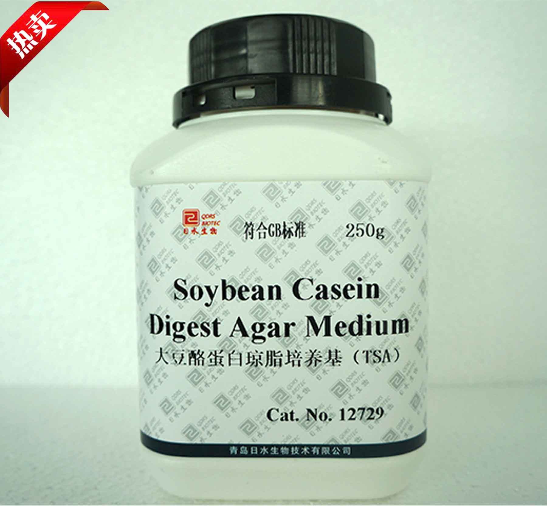 大豆酪蛋白琼脂培养基TSA(Soybean Casein Digest Agar Medium)